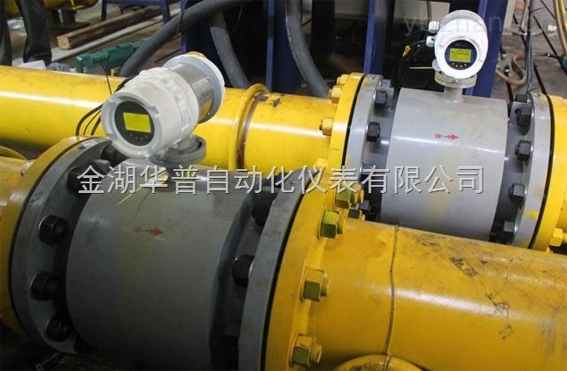 DN1400管道式自来水流量计