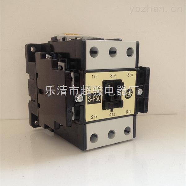士林sp-50交流接触器,士林sp-50交流接触器价格-中国