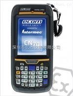 CN70ECOM CN70型 强固式防爆手机,PDA,2区