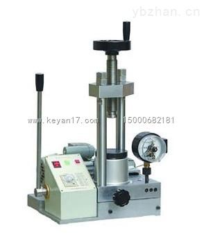SDY-20手动加电动粉末压片机,小型油压机
