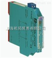 KFA6-SR2-EX2.W德P+F齐纳式安全栅