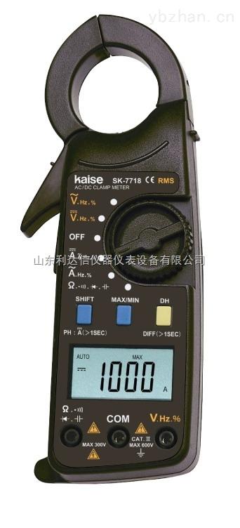 SK-7718-厂家钳形表