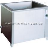 BNX-2400-一体式超声波清洗机