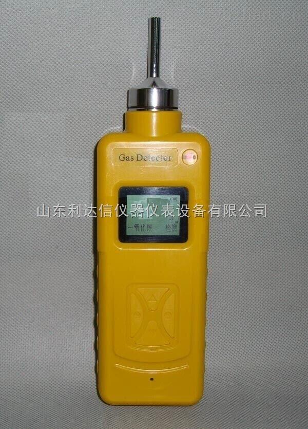 LDX-GT901-ETO-廠家泵吸式環氧乙烷檢測儀