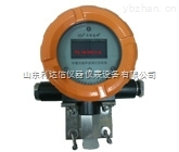 LDX-HS-ULC-外贴式液位开关