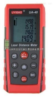 UA40-半价手持式激光测距仪