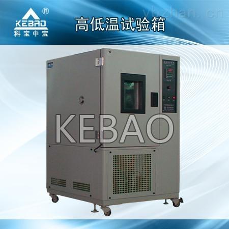 可程式立式高低温湿热交变试验箱厂家