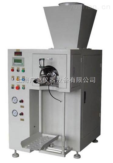 粉剂灌装机定量粉剂 灌装自动化工罐装设备