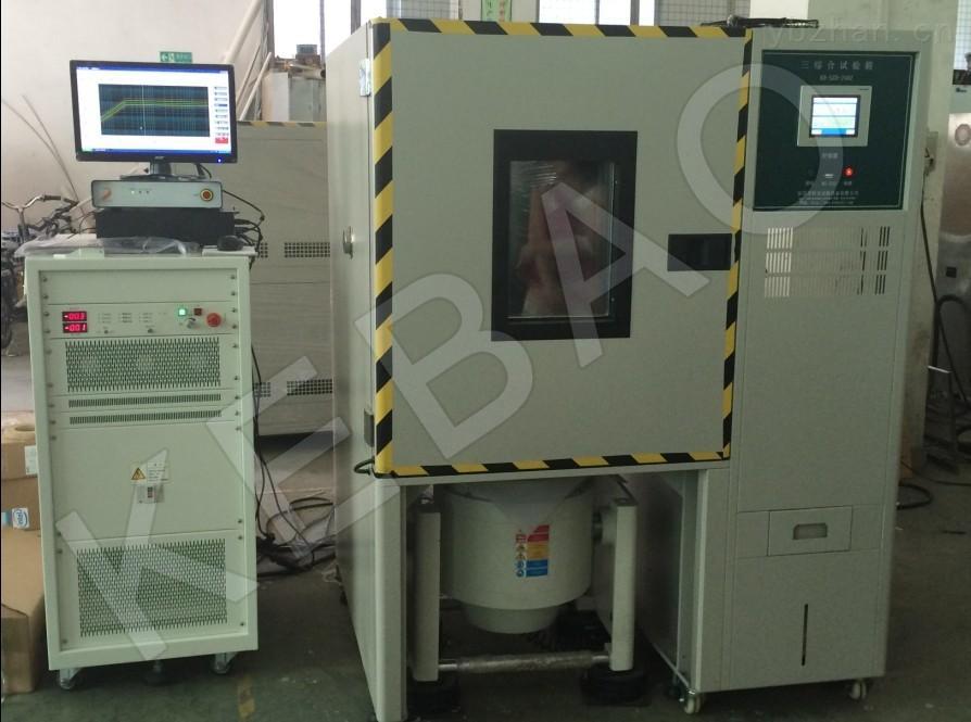 高低温湿度振动三综合试验箱-东莞科宝