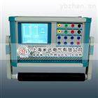 连云港GWJB-802继电保护综合测试仪价格