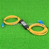 拉锥式分路器 1分2黑盒式光分器 SC/UPC电信级分光器
