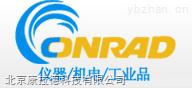 国外原装进口极速清关  HYDAC    检测仪    HMG3000