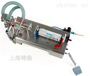 ZH-GZJ饮料厂小型灌装机