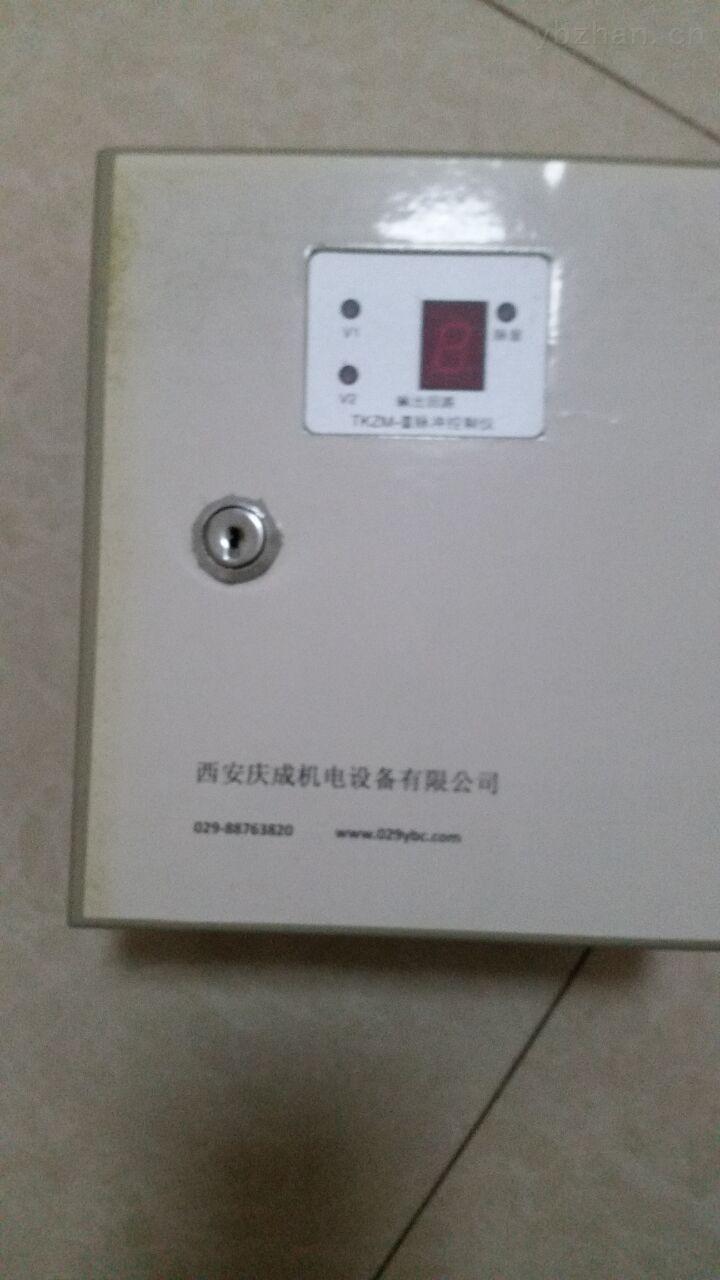 TKZM-04-TKZM-16智能脉冲控制仪TKZM-20,DTSD3366D-W1系列交流电能表DTSD3366D