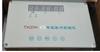 SF802SF-WSA溫度開關SF906D,HGM-52伸縮液位計