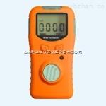 MG01-厂家便携式臭氧气体检测仪