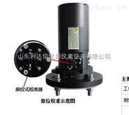在線煙塵檢測儀 連續監測煙塵系統