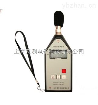 便攜式噪音計   A800903
