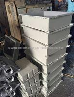 铸铝合金防爆控制箱壳体