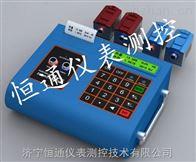 HTUF-2000H手持式超声波流量表