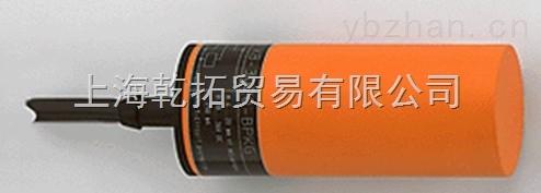 IFM電容式接近開關應用KT5007