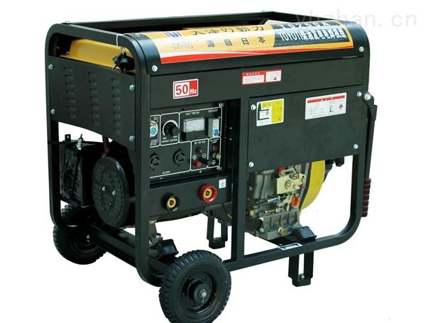 TOYOTI-大泽250A柴油发电电焊一体机