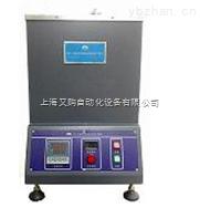 油页岩含油率测定仪(铝甑低温干馏法)
