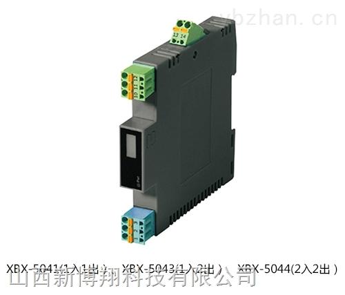 xbxg-11dd系列 直流信号隔离器