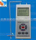 DP-2000智能数字微压计