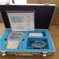便攜式手持激光粉塵檢測儀PM2.5粉塵測試儀
