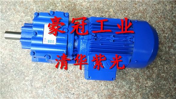 紫光RC硬齿面减速机,紫光齿轮减速机报价
