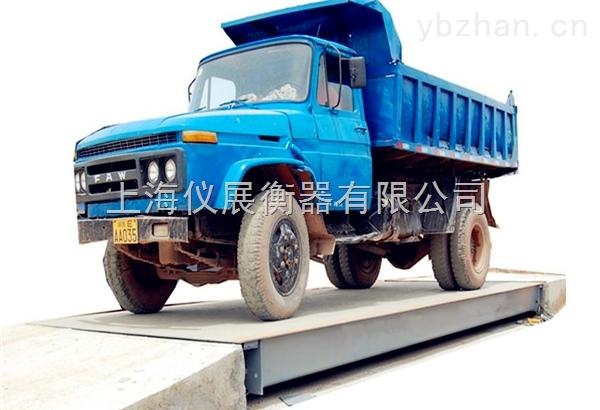 廠家直銷60噸電子汽車衡,Z大稱重60噸