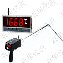 厂家直销SH-300BGW无线钢水测温仪