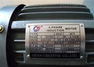 臺灣JIE JIA CREATIVE CO.,LTD液壓電機,臺灣覺加