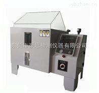标准型盐雾腐蚀测试仪