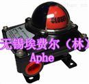 閥門限位開關防淋雨IP67霍尼韋爾開關防護型