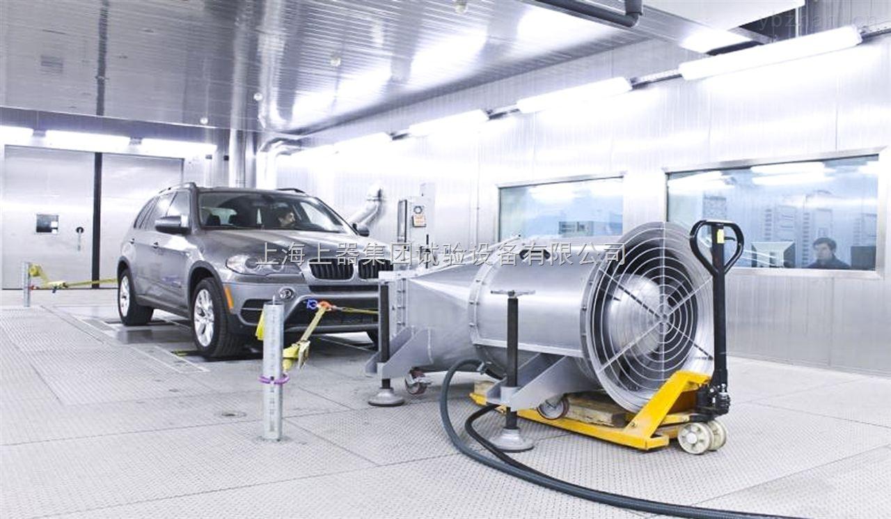 汽车检测设备 整车排放试验仓 > 整车排放试验室