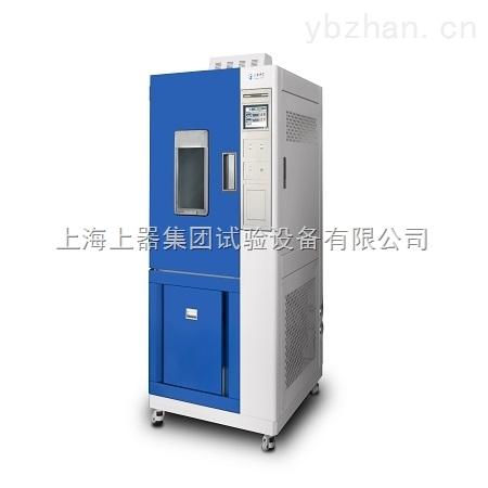 模擬高低溫濕熱試驗箱