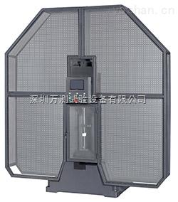 PIT系列 C型單立柱金屬擺錘沖擊試驗機