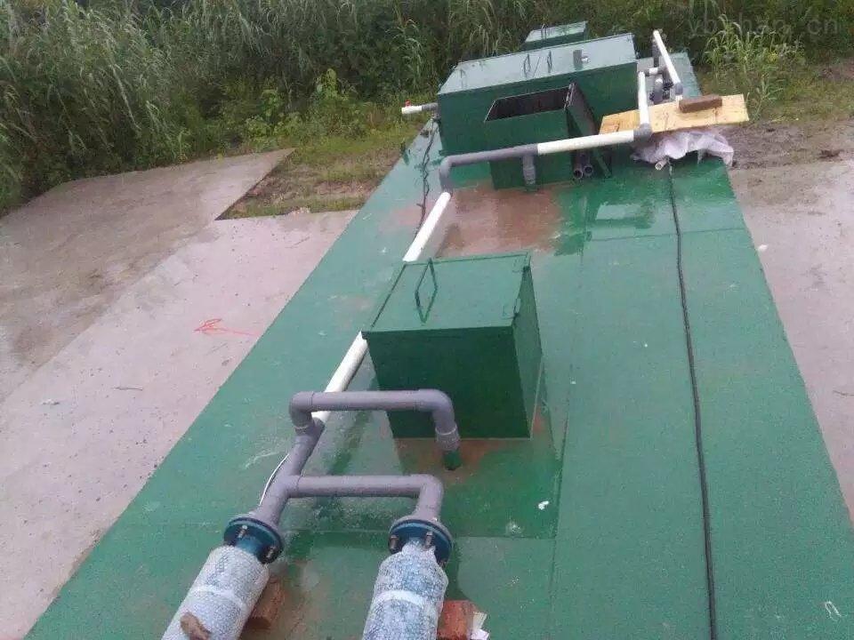 河北石家莊地埋式生活污水處理設備裝置
