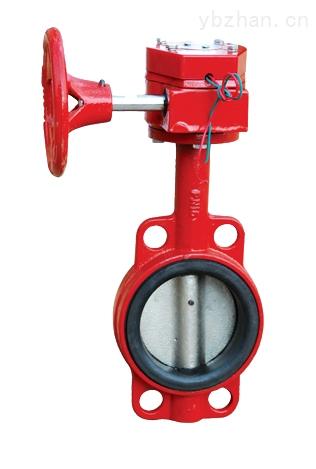 消防渦輪對夾信號蝶閥