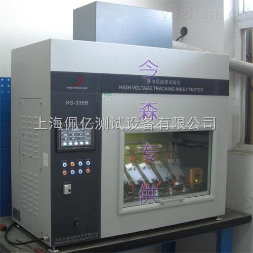 GB/T6553-2014标准高压漏电起痕试验机