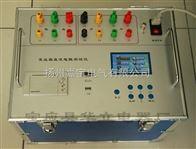JB3006型三通道助磁变压器直流电阻测试仪(40A)