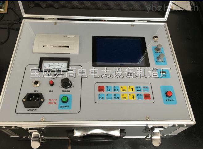 GDDHB电缆故障测试仪扬州制造厂家