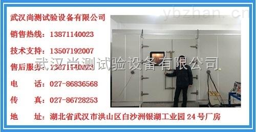 武汉电子产品高温老化房