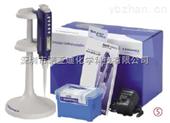 Socorex-单道电子移液器标准套装(0.25 - 5mL)