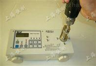 扭矩测试仪10N.m电批扭矩测试仪