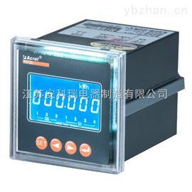 永利电玩app_PZ72L-DE/C电动汽车充电桩专用直流电能表/计量用嵌入式安装电能表