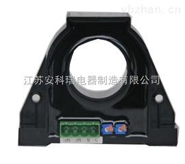 永利电玩app_AKHC-LT(300A)直流充电桩计量解决方案/霍尔电流传感器