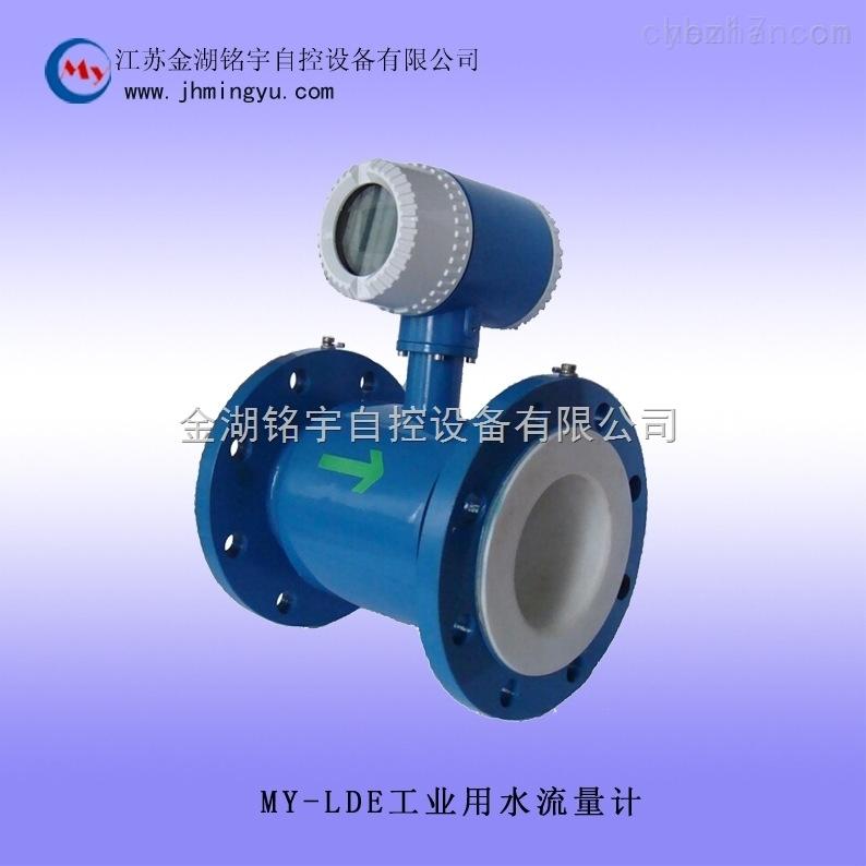 污水流量計廠家 廢水流量表 流量儀表專家